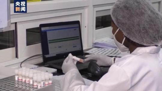 世卫组织非洲区域主任呼吁:加强国际团结抗疫 实现疫苗公平分配
