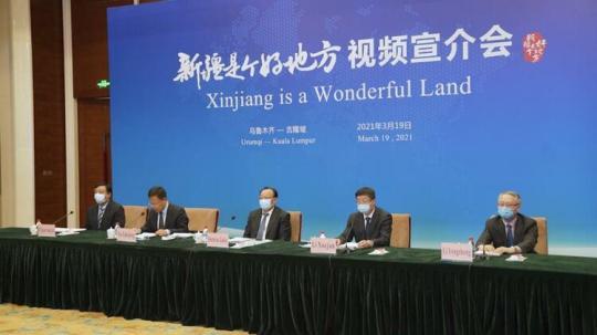 http://www.chinanews.com/cr/2021/0321/182763692.png