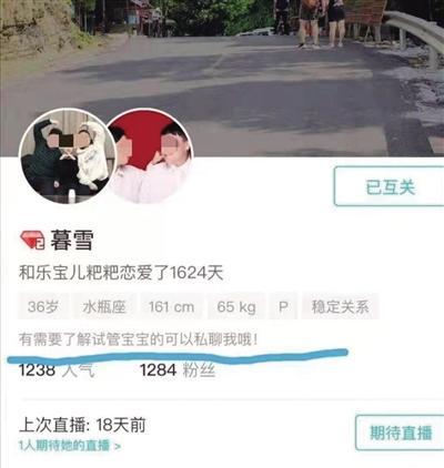 郑州存辅助生殖暗网:医生来历不明 地下车库手术