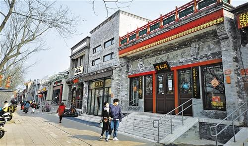 改善人居环境 北京老街深巷再现京城古韵
