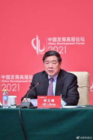 """谈到今年前两个月经济形势,何立峰连说了三个""""很强"""""""