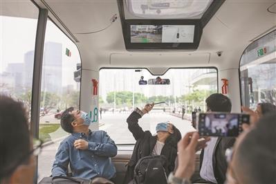 廣東省制造業數字化轉型工作推進會在廣州舉行