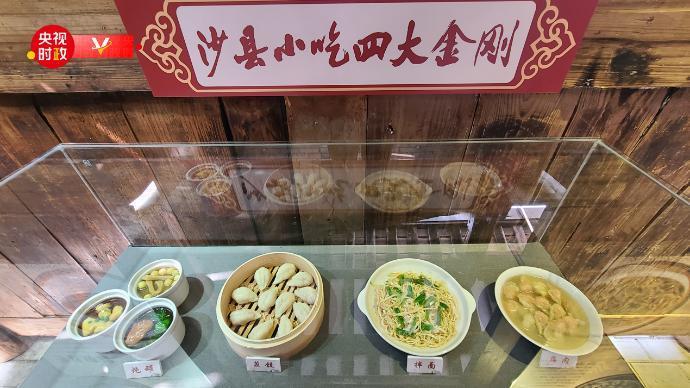 http://www.weixinrensheng.com/meishi/2785234.html