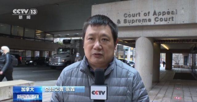 孟晚舟检方律师未能提供法官追问的重要证日本中文字幕不卡无码视频据