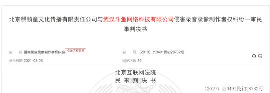 http://www.jldlk.cn/jingji/184755.html