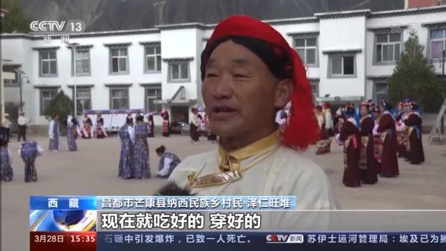 希望工程西藏各地举行庆祝西藏百万农奴解放62周年活动