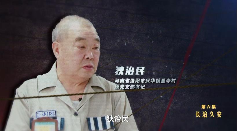 """强迫村民变""""长工""""还妄想""""统治全村一百年""""?"""