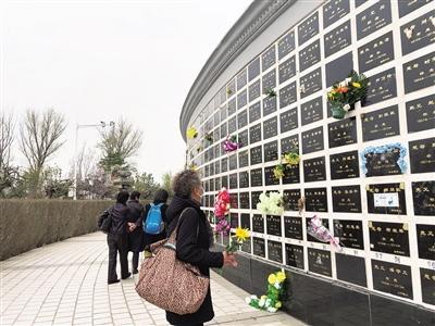 北京:500余人参加节地生态葬清明公祭