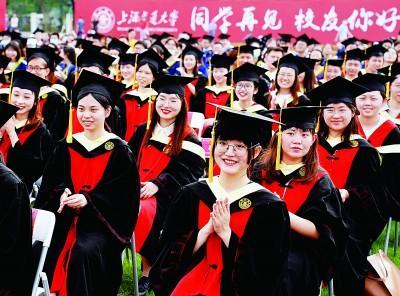 向高等教育强国迈进