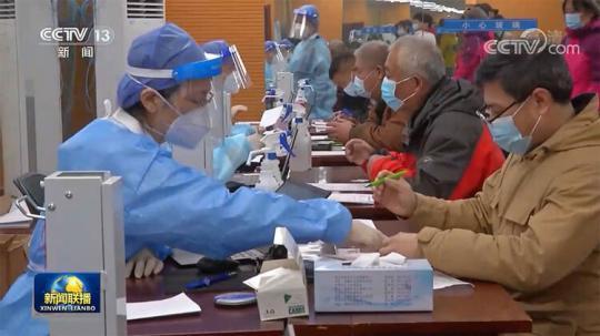 北京市新冠疫苗接種突破1000萬人-中新網