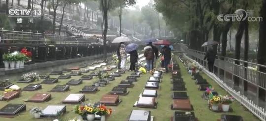 清明期间各地殡葬服务机构提供多种便捷服务方式 满足祭扫群众需求
