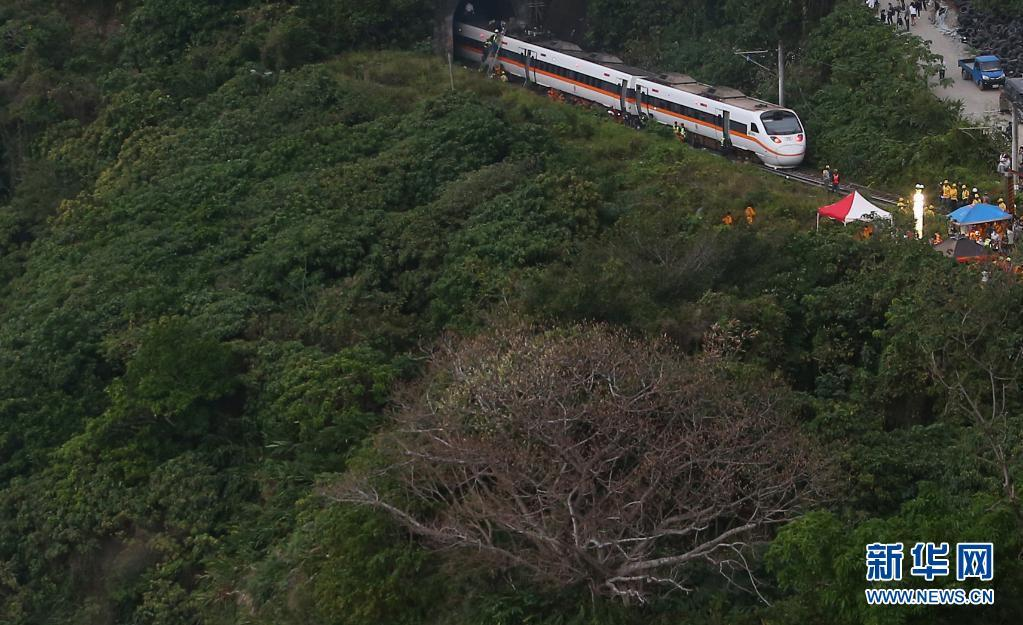 50死146伤:台湾铁路发生惨重交通事故