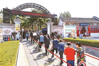 北京全市223处祭扫点 3日接待群众45.3万人