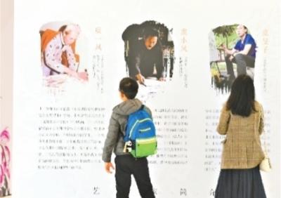 虞氏三代指画作品展在汉开展