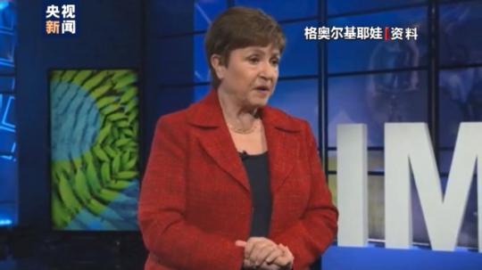 IMF首席经济学家:中国在全球经济复苏中扮演核心角色