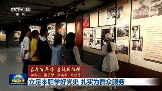 http://jszhy.cn/keji/188440.html