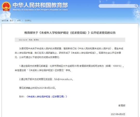 http://www.hmhxwz.cn/haimen/160261.html