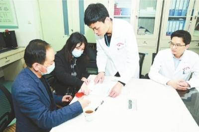 18岁脑瘤男孩捐器官拯救7位患者