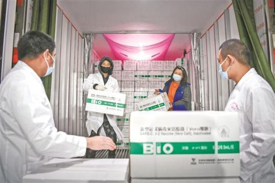 最新一批新冠疫苗抵粤 两小时内分发到广深佛莞珠