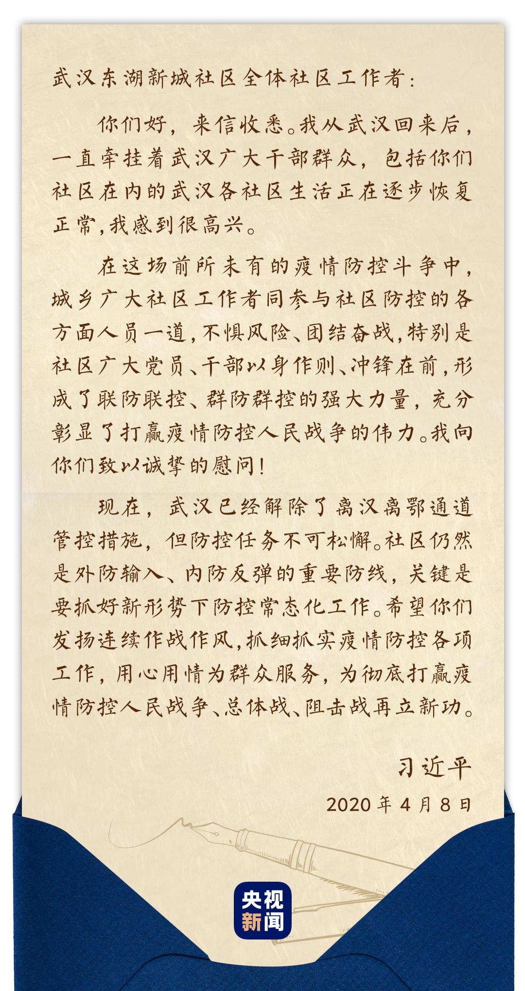 http://jszhy.cn/lishi/188633.html