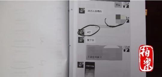 http://www.hmhxwz.cn/zhengwu/160526.html