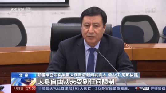 """新疆维吾尔自治区:不存在""""强制劳动"""" 依法保障劳动者权益"""
