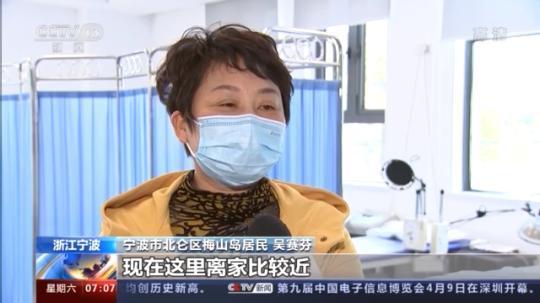 医疗服务上海岛 家门口看病更便捷