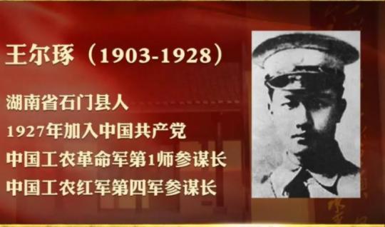 http://jszhy.cn/nenyuan/188710.html
