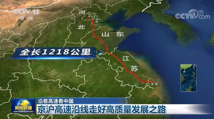 """20年经济总量翻10倍!这条""""中国路""""助力沿线6省市高质量发展"""