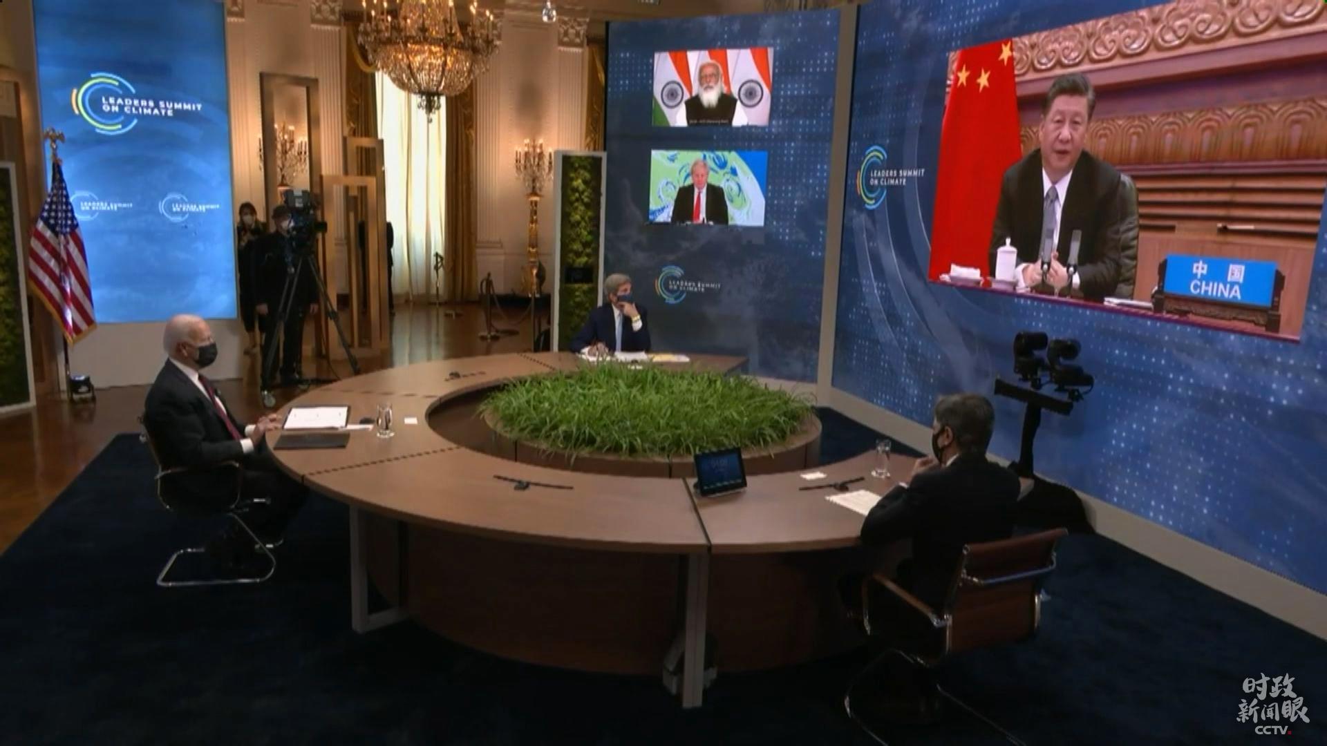 """习近平出席领导人气候峰会,首次提出构建""""人与自然生命共同体"""""""