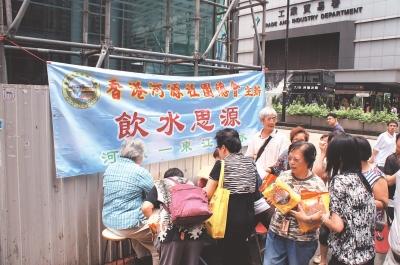 也为饮水思源的香港同胞点个赞!