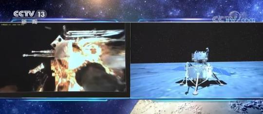嫦娥四号探测器取得多项科学成果 为探月工程后续任务规划和实施奠定基础