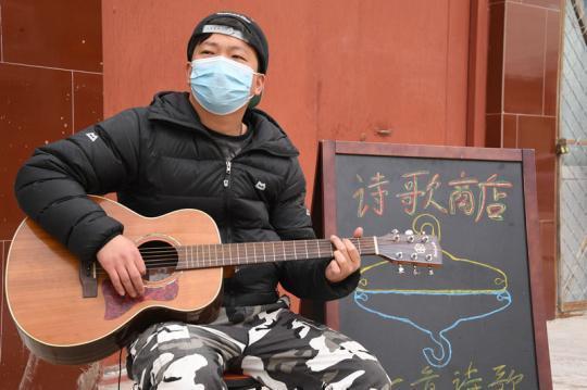 北京网页制作_瞭望丨北京打工人插图