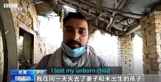 """""""我害怕得不敢看新闻"""" !印度疫情失控 民众只剩""""听天由命"""""""