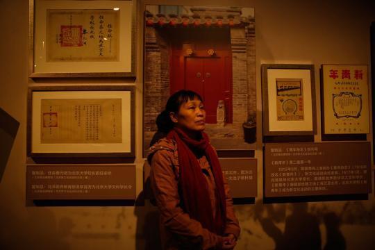 北京网页制作_瞭望丨北京打工人插图2
