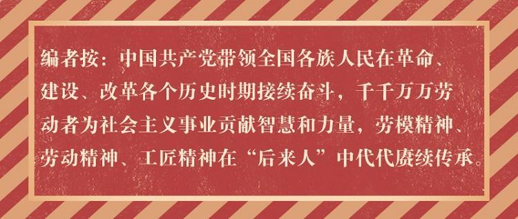 51la统计_劳动节|人民缔造历史 劳动开创未来插图