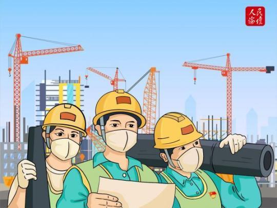 温州seo优化_人民论坛漫评   劳动缔造幸福,实干成就伟业插图