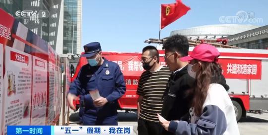 安全不放假 内蒙古消防全力保障假期安全