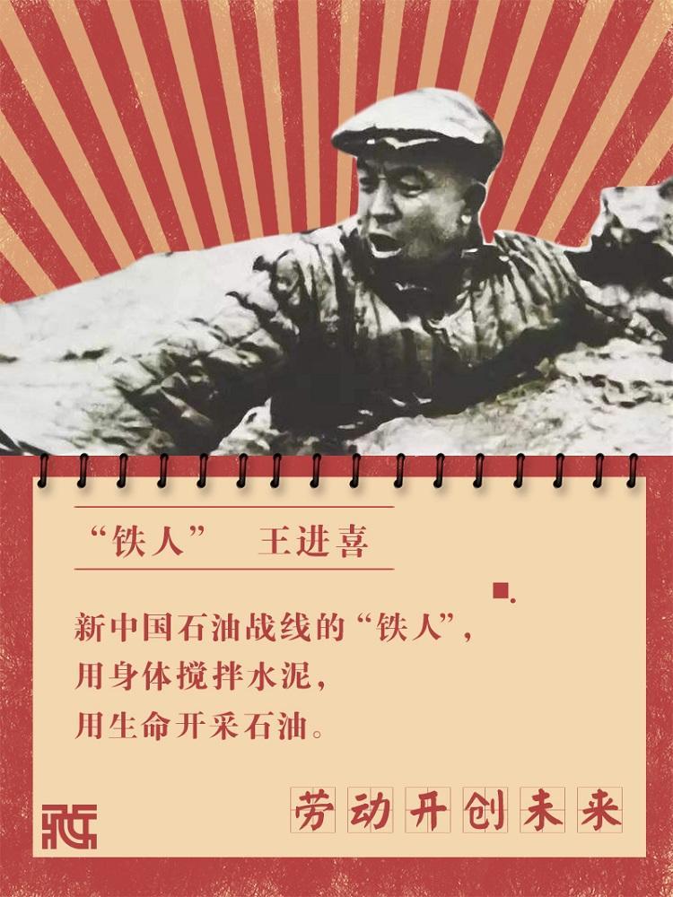 51la统计_劳动节|人民缔造历史 劳动开创未来插图3