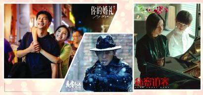 范例多元的中国影戏打开档期新排场