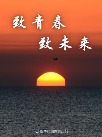 http://www.tsgfkj.cn/rencai/170999.html
