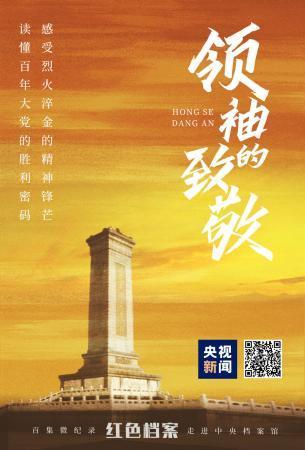 毛泽东起草的碑文,为何由周恩来书写?为何写了四十多次?