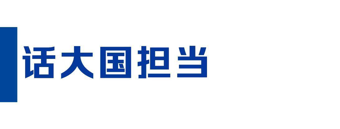 http://www.bjptk.cn/guonei/175780.html