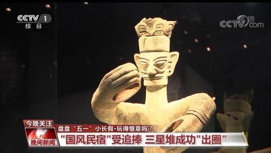 http://www.bjptk.cn/caijing/175675.html