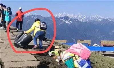 川西网红景区:捡拾垃圾的两名游客,快来认领VIP待遇!