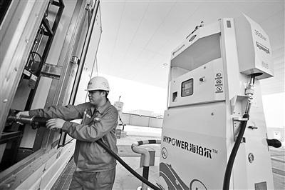 一个引领全球的氢能科技交流与应用场景正在勾勒呈现