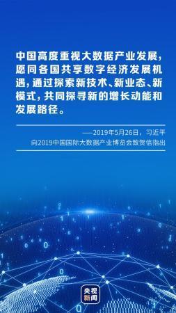 http://www.jdpiano.cn/zhengwu/202630.html