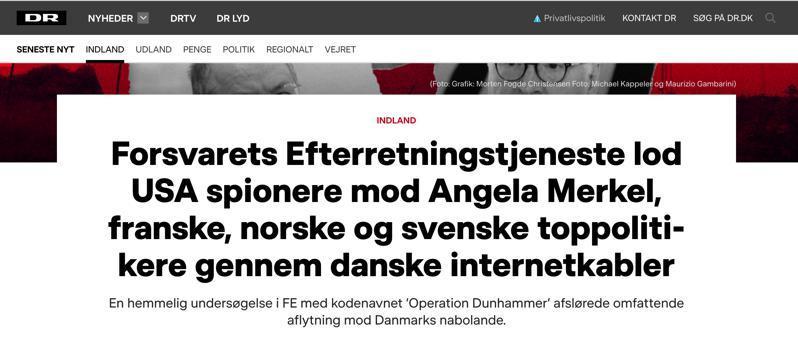 世界周刊丨美国窃听欧洲盟友 丹麦何以成为帮凶