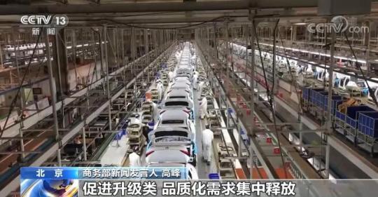 2021年全国消费促进月累计实现商品和服务交易额4.82万亿元