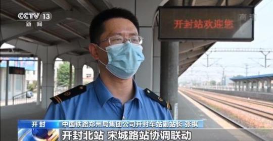 端午假期全国出行客流升温 疫情防控不放松